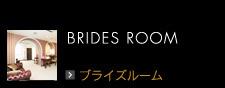 BRIDESROOM